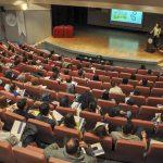 DSC 0109 150x150 - Erasmus+ Öğrenci Öğrenim Hareketliliği Bilgilendirme Toplantısı Yapıldı