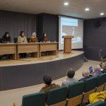 DSC 7321 150x150 - AKİMER'de 'Fuat Sezgin' Paneli