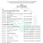 mmünolojik Teknikler I Eğitimi 3 150x150 - YENİGIDAM- Elisa Teknikleri ve Uygulama Alanları Eğitimi Hk. Duyuru