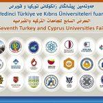 Irak Toplantı 6 150x150 - Üniversitemiz, Irak'ta Düzenlenen Eğitim Fuarına Katıldı