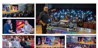 """TRT canlı yayın frekans 324x160 - AİBÜ'de """"Son Milli Mücadele 15 Temmuz"""" Programı…"""