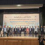 06 150x150 - BAİBÜ, Filistin'de Tıp Kongresine Katıldı, An-Najah Üniversitesiyle Protokol İmzaladı